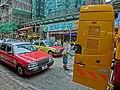 HK Sai Ying Pun 西環 正街 Centre Street 渠務署 Drainage Services Department DSD Euro5 n Toyota Crown taxi April 2013.JPG