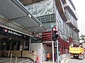 HK Sai Ying Pun Queen's Road West HKU MTR Station n Western Court construction site July-2015 DSC.JPG
