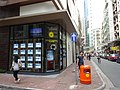 HK Sheung Wan Jervois Street Golden Emperor property agent shop Cleverly Street Holiday Inn Express June-2015 DSC.JPG