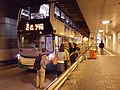 HK TKL 調景嶺 Tiu Keng Leng 都會駅 Metro Town bus 798 Fo Tang sign 調景嶺站 interchange terminus November 2019 SS2.jpg