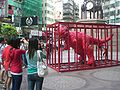 HK Times Square Sui Jianguo Art Works Exhibition Made In China 1.JPG