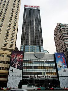 World Trade Centre Hong Kong Wikipedia