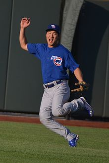Jae Hoon Ha Wikipedia