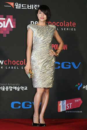 Ha Ji-won - In November 2009