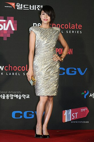 Ha Ji-won - In November 2009