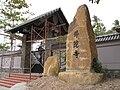 Ha Tien pagoda.jpg
