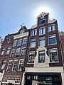 Haarlemmerstraat, Haarlemmerbuurt, Amsterdam, Noord-Holland, Nederland (48720110981).jpg