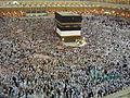Hajj 2008 - Flickr - Al Jazeera English.jpg