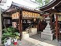 Hakusan jinja Nakagyo-ku Kyoto 007.jpg