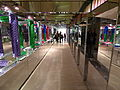 Hall of Mirrors in the New York Hall of Science.JPG