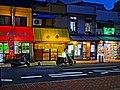 Hamaguchi night view - panoramio.jpg