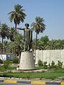 Hammurabi, Baghdad, Iraq.JPG