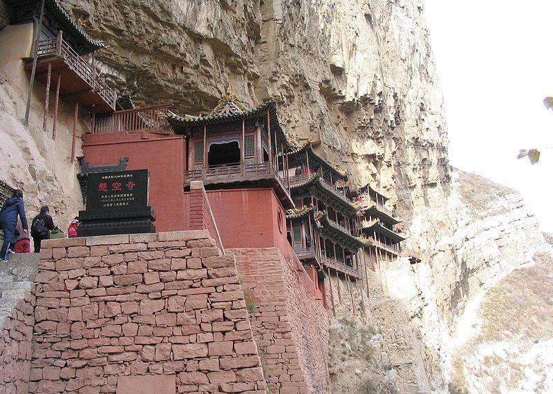 Файл:Hanging Monastery entrance.jpg