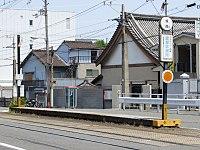 Hankai Tsukanishi Station (02) IMG 2880 20130506.JPG