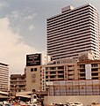 Hankyu Osaka Umeda Station building 1979.jpg
