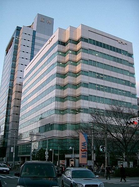 File:Hanshin Electric Railway building Osaka.jpg
