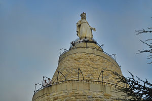 Harissa-Daraoun - Our Lady of Lebanon Shrine