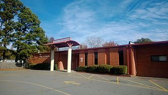 McAlmont, Arkansas - Front entrance to Harris Elementary School in McAlmont