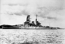 Haruna in 1935 following her second reconstruction, with a Pagoda-style superstructure