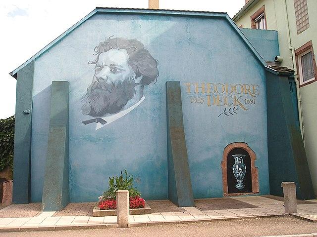 Дом, где родился Теодор Дек