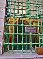 Hebron Grab der Patriarchen (Synagoge) Innen Grab 1.JPG