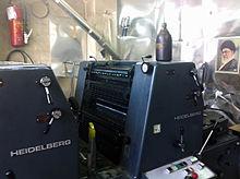 هایدلبرگ   چاپ افست سایز بزرگ   چاپ افست پنج رنگ   100 در 140 دستهبندی نشده