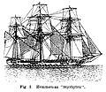 Hemmema class frigate.JPG