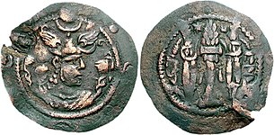 Hephthalites coinage imitating Peroz I Late 5th century CE.jpg