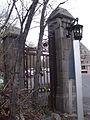 Hersey Pavilion Gate 05.jpg