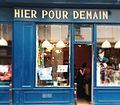 Hier pour Demain, 4 rue des Francs Bourgeois, 75003 Paris 2012.jpg