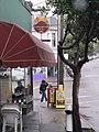 Higher Grounds Coffeehouse, Glen Park, SF.jpg
