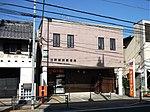 Hino Ekimae Post office.jpg