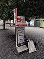 Hinomaru Marunouchi Shuttle Tokyo Sankei Bldg Bus stop sign with Chiyoda Aki Matsuri 2014 placard.jpg