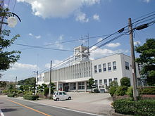Hioki City office Fukiage Branch.JPG
