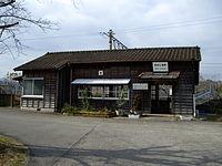 Hizen-Nanaura Sta.jpg