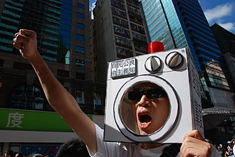 """Brainwashing - A 2012 protest in Hong Kong against the """"brainwashing"""" aspect of moral and national education"""