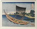 Hokusai, mille immagini del mare, la riviera tone nella prov. kazusa, 1832-34.JPG