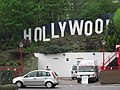 Hollywood......Batley - geograph.org.uk - 413024.jpg