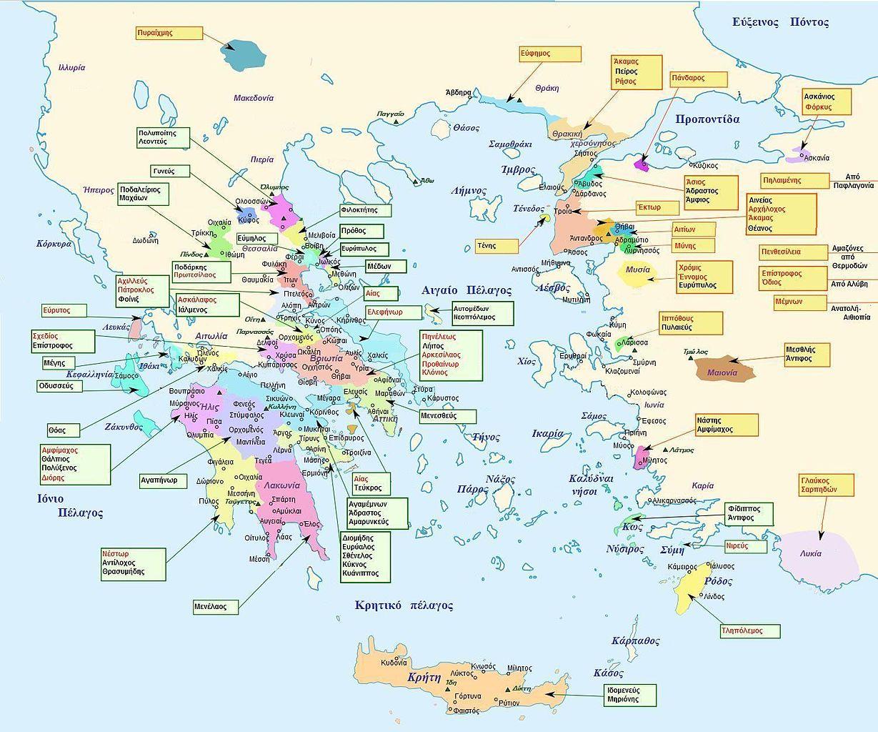 http://upload.wikimedia.org/wikipedia/commons/thumb/3/31/Homeric_Greece_el.jpg/1229px-Homeric_Greece_el.jpg