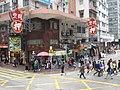 Hong Kong (2017) - 1,120.jpg