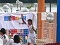 Hong Kong 2009 East Asian Games Torch Relay - 2009-08-29 15h13m33s IMG 7420.JPG