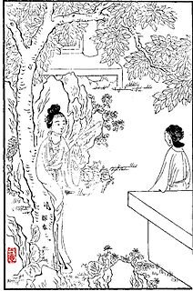 Jia Tanchun fictional character in the classic Chinese novel Dream of the Red Chamber