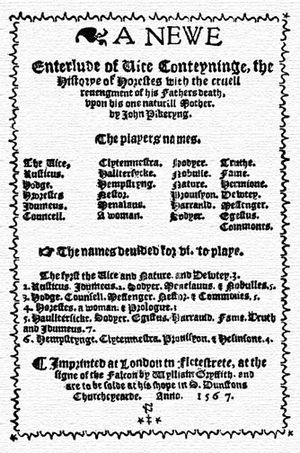 Horestes - Frontispiece to the 1567 edition of the play.