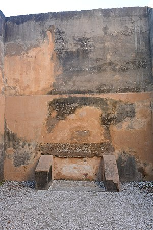 Horton House - Image: Horton House inside 1