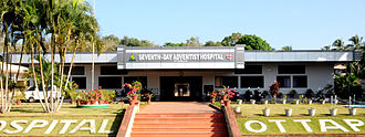 Ottapalam - Seventh Day Adventist Hospital in Ottapalam