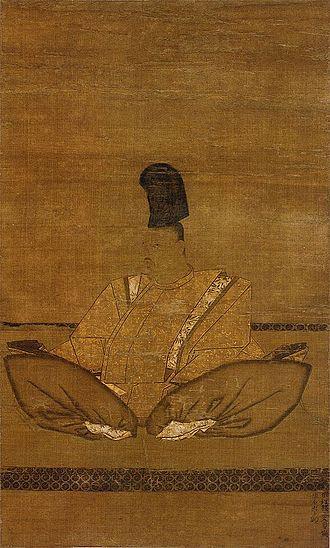 Hōjō Sadaaki - Hōjō Sadaaki