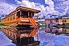 Houseboat- Dal Lake, srinagar Kashmir.JPG