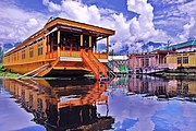 Houseboat- Dal Lake, srinagar Kashmir