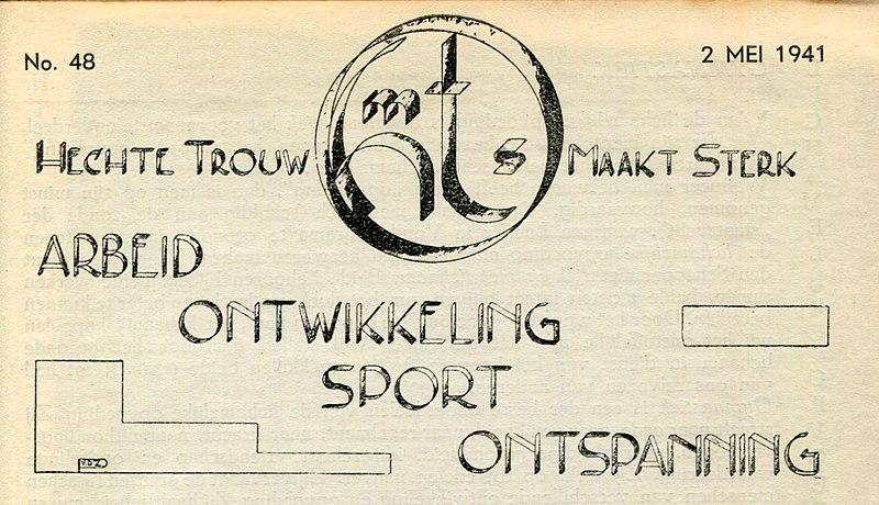 Bestand:Htms-logo 2.jpg