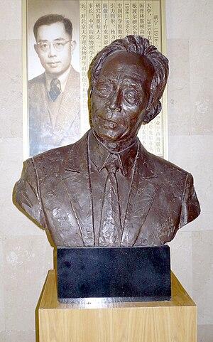 Hu Ning - The bronze statue of Hu Ning at Peking University